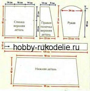 novye-proporcii-vyazanie-kryuchkom-zhaketa3