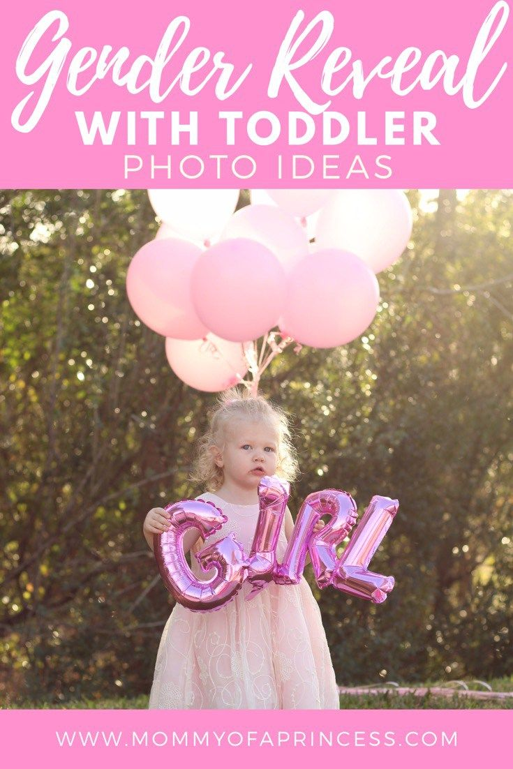 Simple gender reveal pictures with toddler. Pink balloons gender reveal for it's a girl photoshoot with toddler big sister included.