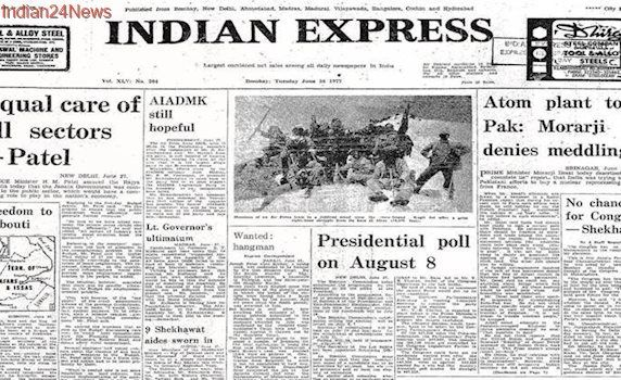 Forty Years Ago, June 28, 1977: Presidential Polls