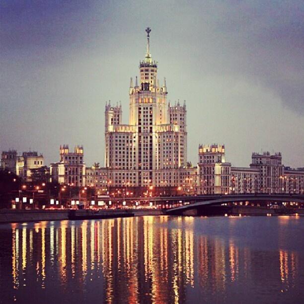 Ukraine Hotels Russian 73