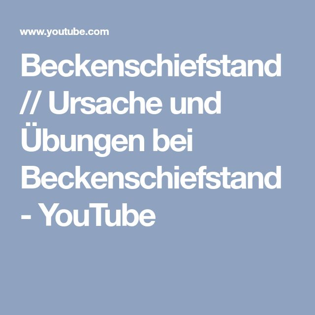Beckenschiefstand // Ursache und Übungen bei Beckenschiefstand - YouTube
