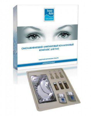Лифтинговый комплекс для глаз Beauty Style от Beauty style за 1590 руб!