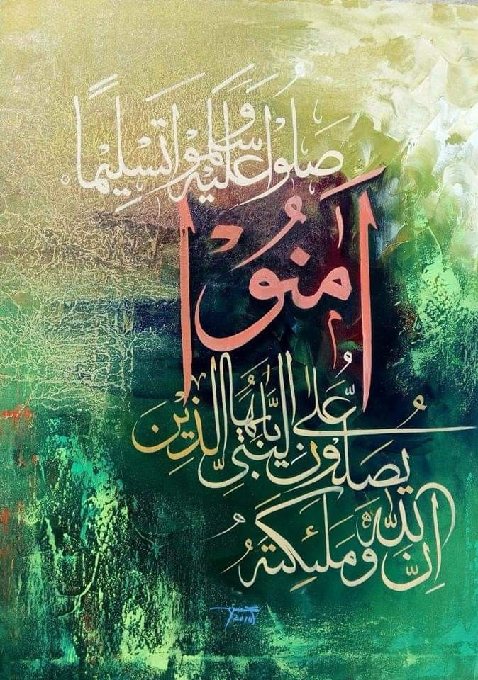 Pin by abdullah bulum on calligraphy painting in 2020
