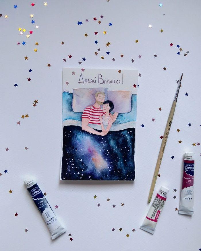 watercolor postcard Cosmic Blanket