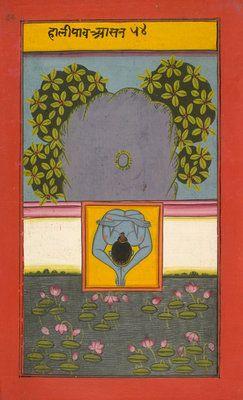 A yogi by a lotus pond by Anonymous - print