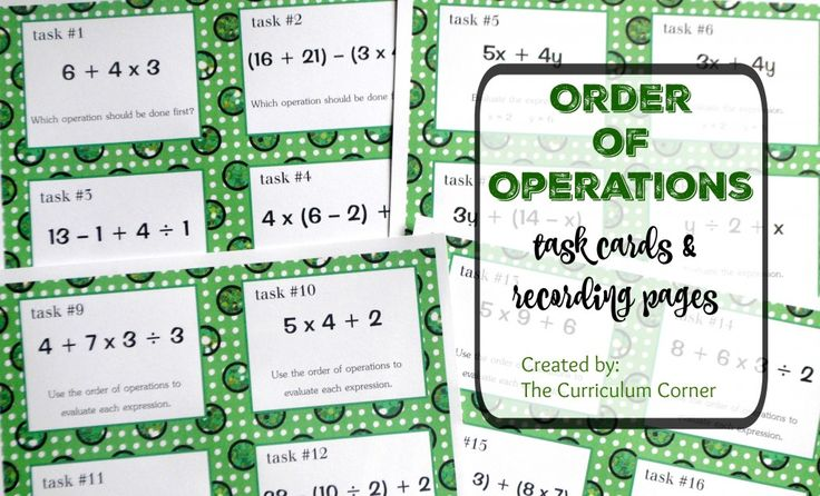Order of Operations FREE task cards & recording pages from The Curriculum Corner   5th Grade Math   Centers