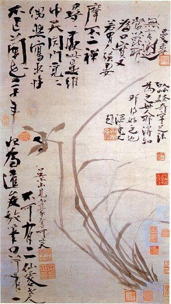 Buiseonrando by Kim Jeonghui
