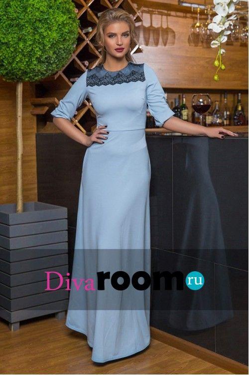 Голубое трикотажное платье в пол Eva blue