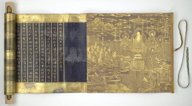 Manuscrit richement décoré du huitième chapitre du Sūtra du Lotus, écrit en or sur papier teint à l'indigo, faisant partie, à l'origine, d'une série commandée par l'Empereur du Japon Go-Mizunoo (1596-1680) pour commémorer le vingtième anniversaire de la mort de son grand-père-frère, le shogun Tokugawa Ieyasu (1542-1616). Commanditer une copie de ce sūtra, l'un des plus anciens du Mahāyāna, est, pour de nombreux disciples, une manière d'accumuler des mérites.