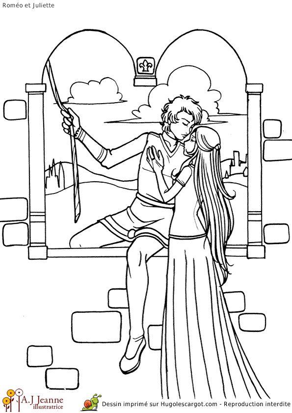 что рисунок ромео и джульетта раскраска больше основного