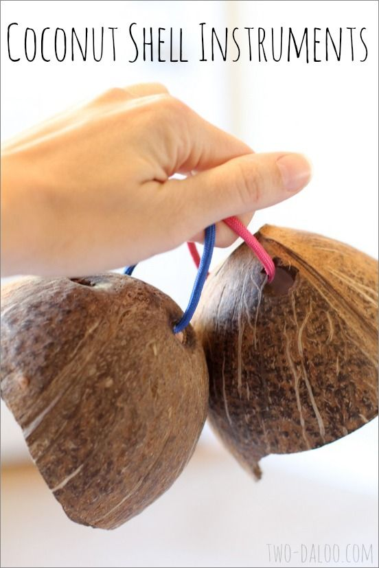 Make these simple coconut shell instruments with just a few materials and some elbow grease- they sound just like horses' hooves!