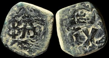 Ancient Resource: Pirate & Shipwreck Treasure Coins for Sale