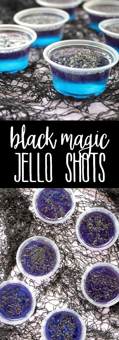 Black Magic Jello Shots are fun layered shot that's perfect for your Halloween party! Everyone will think they're magical! via @breadboozebacon