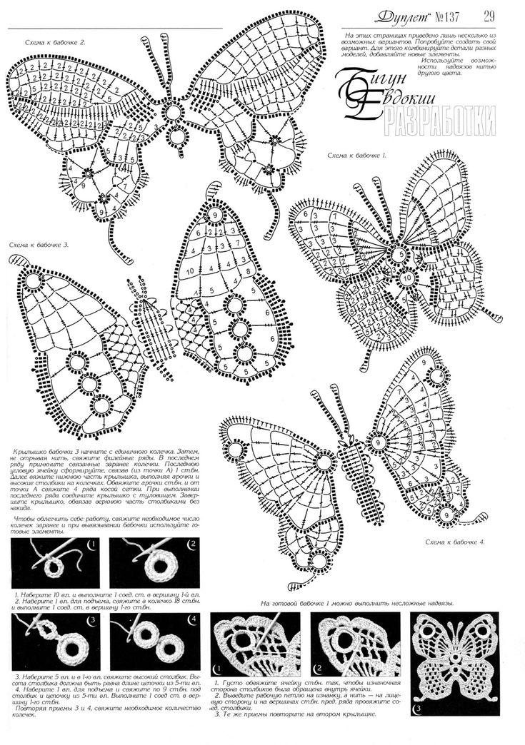 Crochet butterflies chart pattern