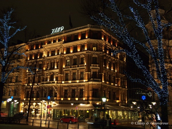 Hotel K Mp Helsinki Finland Travel Lifestyle
