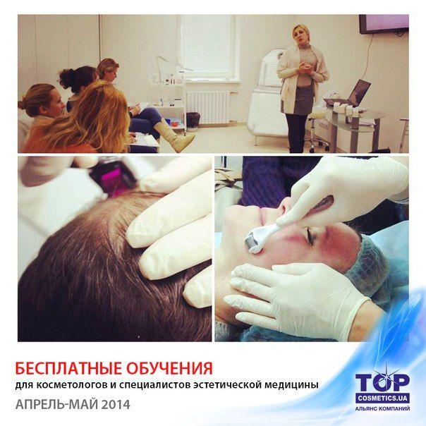 В рамках проекта «СТАБИЛЬНОСТЬ 2014 Эстетическая медицина» компания ТОП Косметикс Украинa предоставляет всем специалистам возможность пройти бесплатные обучения по эстетической медицине.РOСПИСАНИЕ: http://bit.ly/1npIAbO #CHRISTINA, #TOPCosmetics, #Top_Cosmetics #Care #Skin #Skin_care #Beauty #TopcosmeticsUkraine #Christina_Cosmetics #Cosmetics #Cosmetology #Cosmetologist #Beauty #Beauty_care #Face #Face_Care