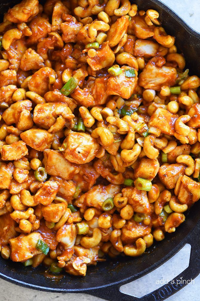 This Cashew Chicken recipe makes a favorite quick and easy recipe perfect for busy weeknights! Ready and on the table faster than takeout! Cashew chicken wasalways one dishI turned to when I saw it on the menu, but now that I realize I'm sensitive to MSG and preservatives, it is one of those recipes that...