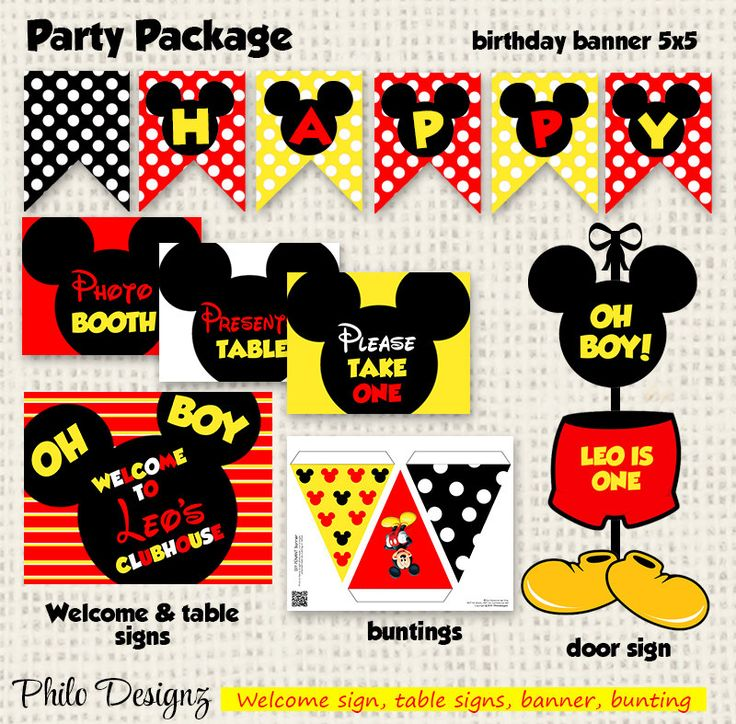 Mickey Mouse Birthday Party Package, Mickey Party Supplies, Mickey Mouse Cubhouse Decoration Printable,Customizable, Any Age by PhiloDesignz on Etsy