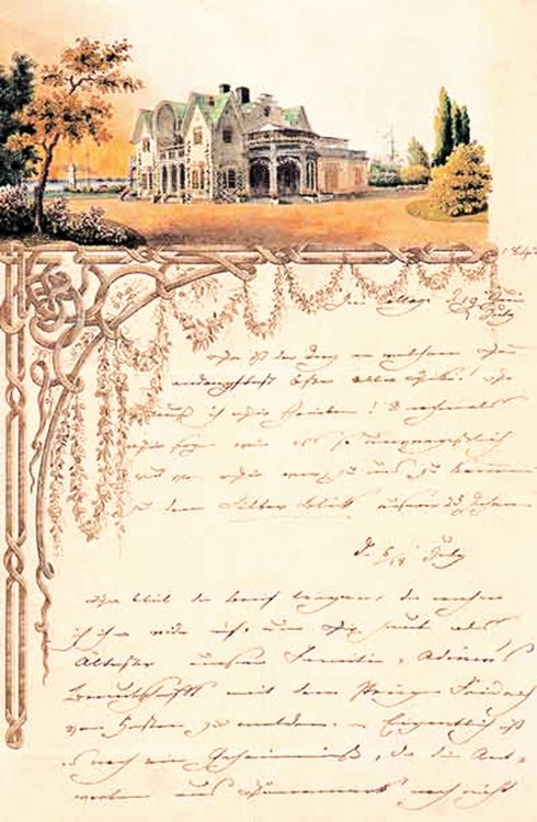 The letter of Empress Alexandra (née Princess Charlotte of Prussia), wife to Nikolay I of Russia and great grandmother of Nikolay II of Russia, written to her eldest brother Friedrich Wilhelm IV, about wedding of her daughter. The letter was written on the paper with a drawing of a cottage in The Alexander Garden, 1843.
