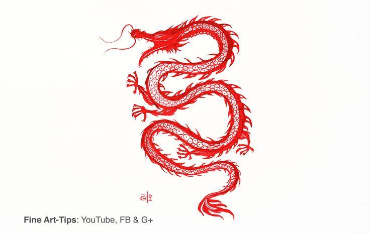 How to Paint a Chinese Dragon (or Korean) - Like Tattoo Drawing #art #painting #FineArtTips #Chinesedragon #Tattoo #Tutto3 #tutorial #artistleonardo #LeonardoPereznieto  Take a look to my book here: http://www.artistleonardo.com/#!ebooks-english/cswd