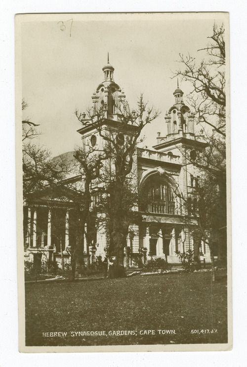 """""""Hebrew Synagogue, Gardens- Cape Town,"""" South Africa"""