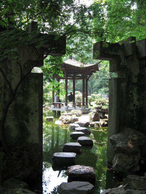 Beautiful park in Hangzhou, China.