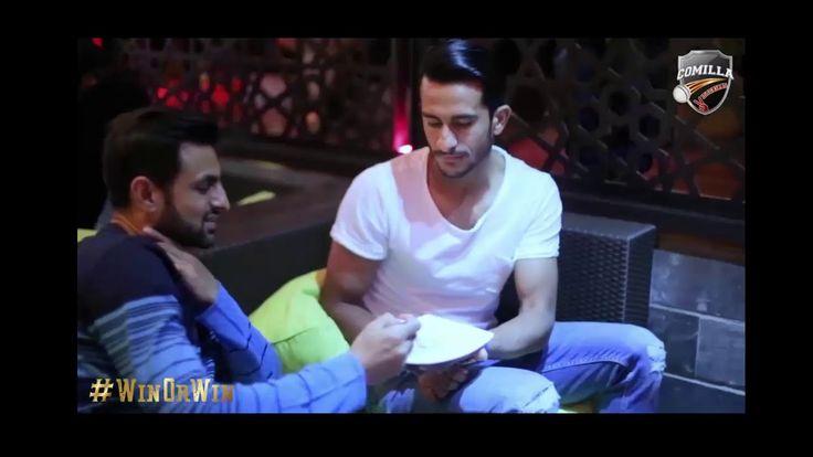 Shoaib Malik & Hasan Ali Sharing Food in Comilla Victorians Dinner Party