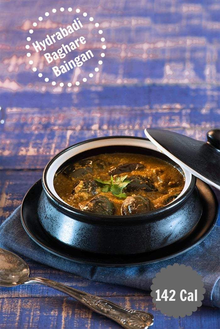 Baghare baingan is a traditional recipe from Hyderabadi cuisine. Eggplant or small brinjal are stuffed with a delicious, creamy and spicy paste made with