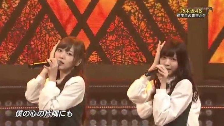 乃木坂46/何度目の青空か? ベストヒット歌謡祭2014 2014/11/20 AKB48 SKE48 NMB48 HKT48https://jp.mg5.mail.yahoo.co.jp/neo/launch?.rand=62s1hd5hj2oho#tb=weile6w1