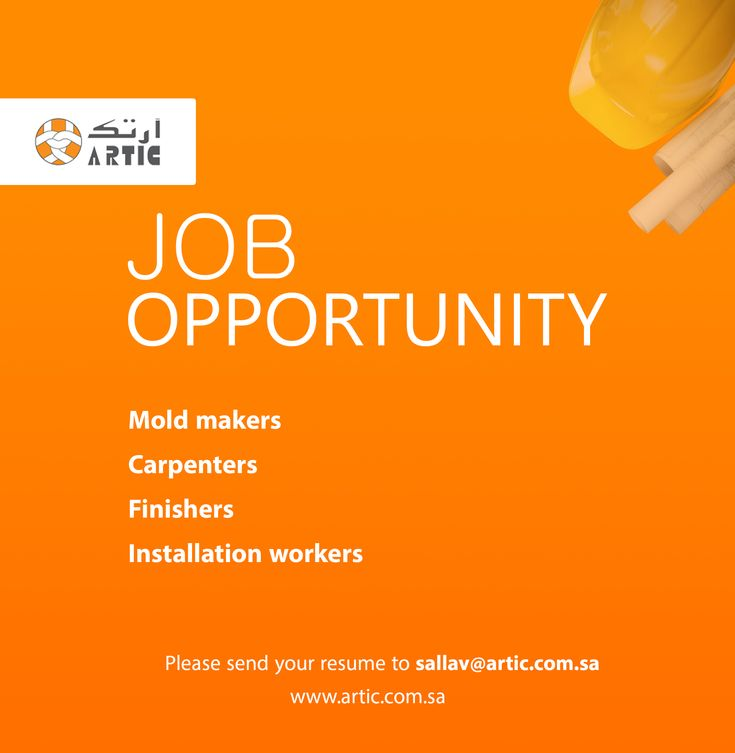 Job openings for  Mold makers Carpenters Finishers Installation workers  in GRC Factory Transferable iqama only Fresher and experienced person can apply.  Please send your resume to sallav@artic.com.sa  Last date : 31-12-2017