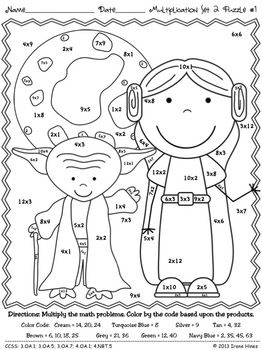 MULTIPLICATION MAY THE FACTS BE WITH YOU 2 ~ 2ND SET OF PUZZLE PRINTABLES - TeachersPayTeachers.com