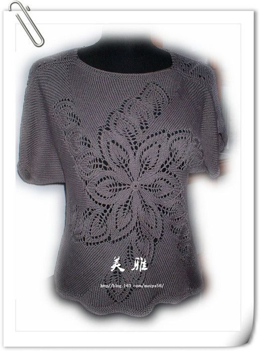 Center Pattern Short Sleeve Pullover free knitting graph pattern
