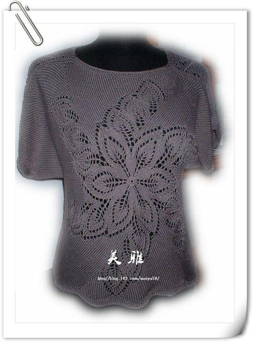 Center Pattern Short Sleeve Pullover free knitting graph pattern