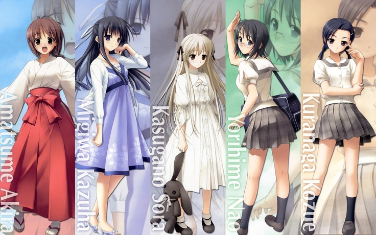 Yosuga no Sora (In Solitude where we are Least Alone)