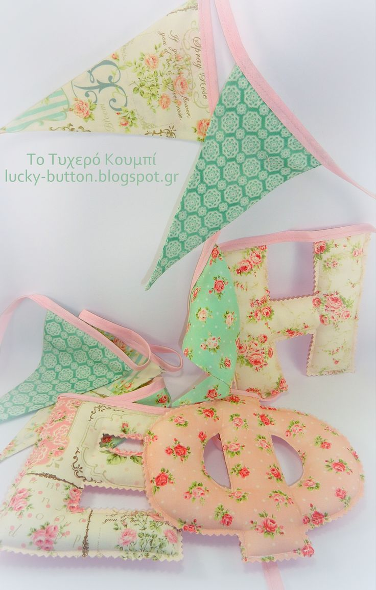 Bunting fabric letter garland  Σημαιοστολισμό γιρλάντα με υφασμάτιννα γράμματα