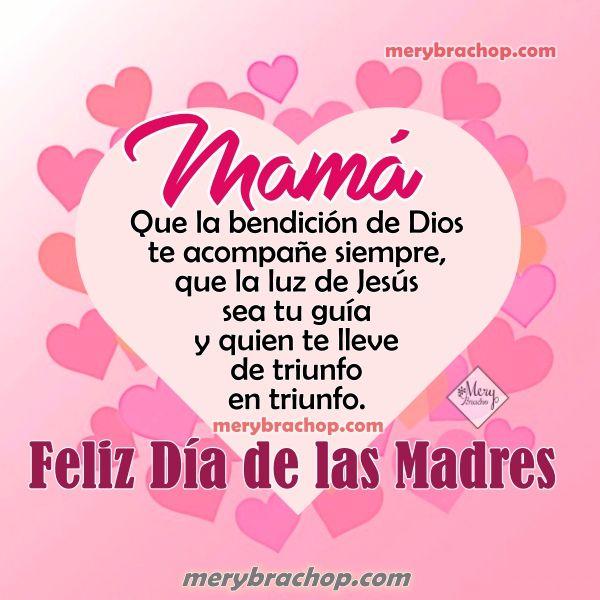 Saludos Para Desear Un Feliz Dia De Las Madres Con Lindas Imagenes