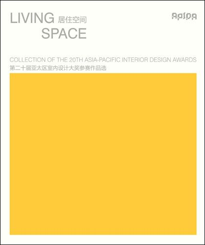COLLECTION OF THE 20TH ASIA PACIFIC INTERIOR DESIGN AWARDS
