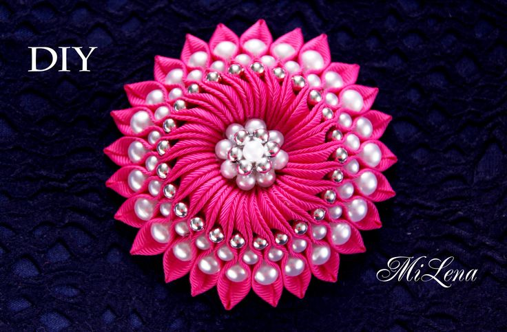 Большой цветок с бусинами / МК / DIY Ribbon flower / DIY Flower with beads