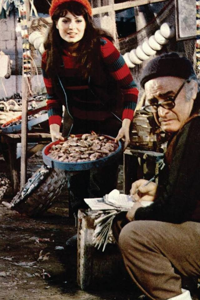 Türkan Şoray  Ali Şen ~ Kara Gözlüm, 1970
