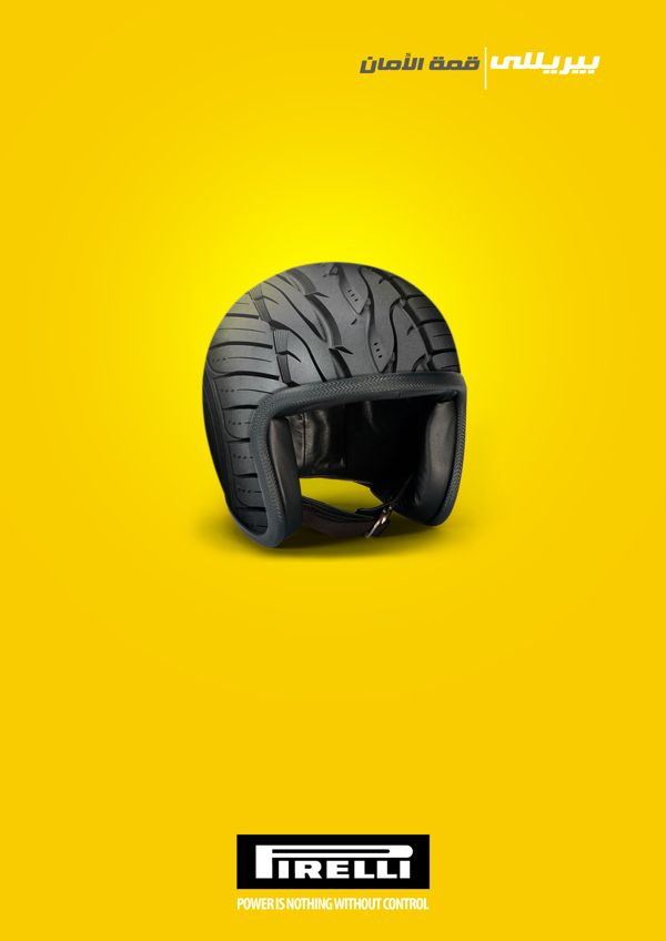 Pirelli Tires by mohamed helall, via Behance