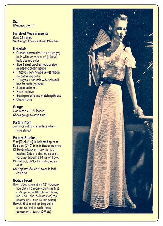 "Vintage crochet dress pattern"" The moonlight Gown "" beautiful evening dress from re worked pattern"