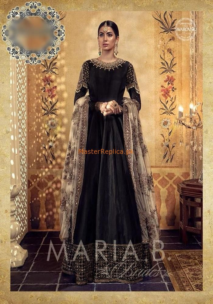 f04589adc04 Check Out MARIA B DARYA-E-NOOR LUXURY BRIDAL SILK COLLECTION 2018 MASTER  REPLICA at Master Replica Pakistan Call WhatsApp  +923322622227   pakiclothing ...