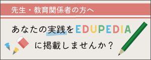 わが家にプロパンガスを供給してくださっている大丸エナウィン(株)の、顧客向け冊子2011年11月1日発行の第83号に、「日本語の揺れと乱れ」に関して、とても興味深い記事がのっていました。