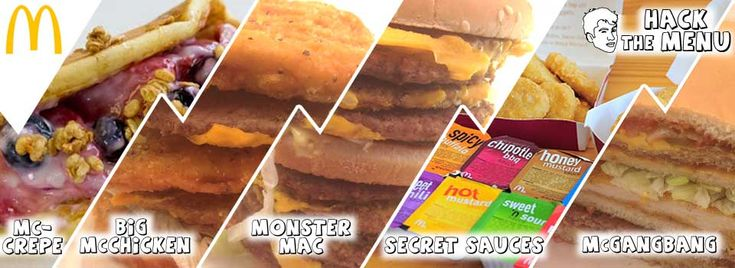 McDonalds secret menu! See how to order and more information about all of McDonalds Secret Menu Items at HackTheMenu.com ! #McGangBang