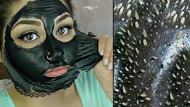 Easy DIY Blackhead Remover Peel Off Mask REMOVES EVERYTHING | BeautyByJo...