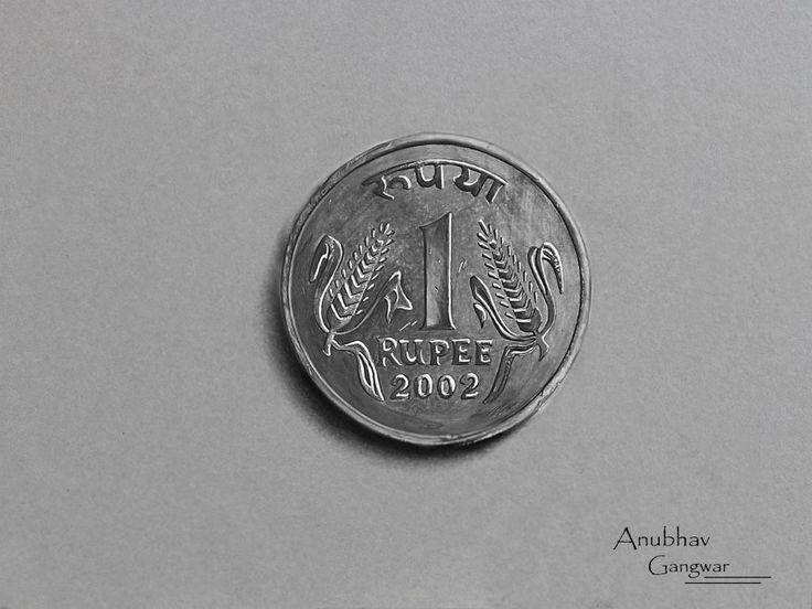 """1 Rupee Drawing (INR) ""  this is a mixed media drawing of 1 Rupee of my country ( India )"