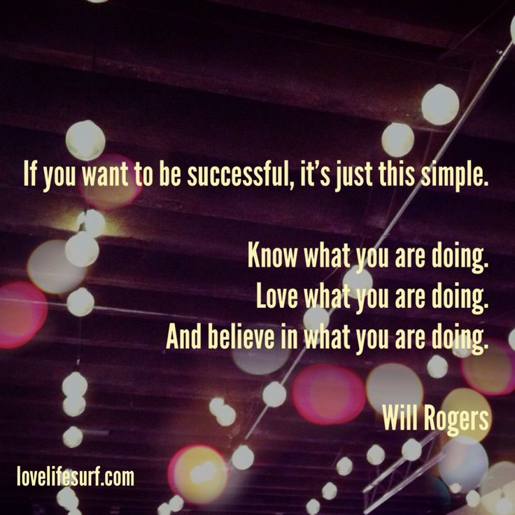 Perfect Will Rogers quote for the New Year.