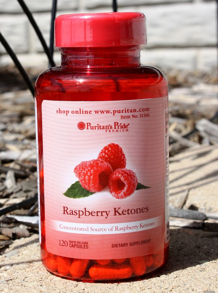 Our Raspberry Ketones are highly concentrated. Each serving of this dietary supplement contains 100mg of raspberry ketones.