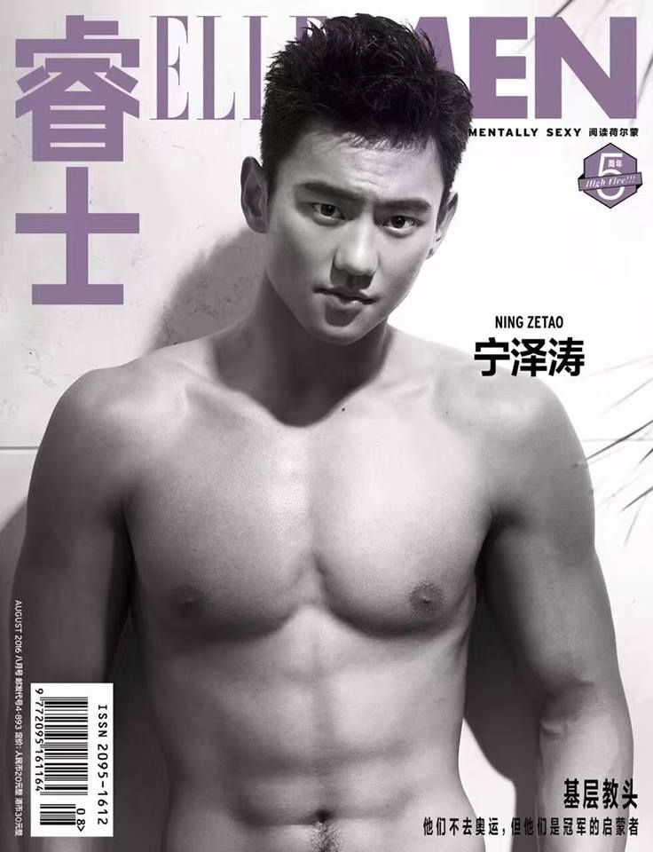 Ning Zetao for ELLE MEN China August 2016 Issue