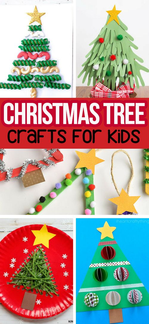 Christmas Tree Crafts for Kids and over 50+ Christmas Crafts for Kids #christmas #christmascrafts #kidscrafts
